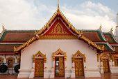 foto of chums  - Phra That Choeng Chum at Sakon nakhon Thailand - JPG