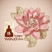 stock photo of wesak day  - Vector Lotus Drawing for Wesak Day - JPG
