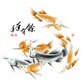 pic of dragon-fish  - Vector Chinese Dragon Fish Ink Painting - JPG