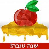 stock photo of hebrew  - Rosh hashana card  - JPG