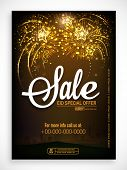 picture of eid festival celebration  - Shiny fireworks decorated sale poster - JPG