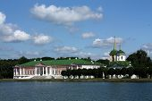 Kuskovo Estate. View Of The Ducal Palace And Palace Church With A Bell Tower From The Great Pond poster