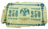 Ancient Banknote. poster