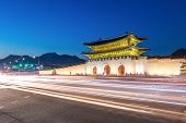 Gyeongbokgung Palace, Front Of Palace Gate In Downtown Seoul, South Korea. Name Of The Palace gyeon poster