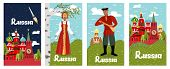 Poster Inscription Russia Collection Cartoon Flat. Historical And Sights Russia, Red Square. Man And poster