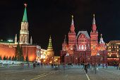 Russia. Moscow. National Historic Museum On The Red Square By Night