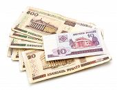 image of veer  - banknotes of republic belarus isolated on white - JPG