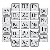 foto of greek  - Hand made vector chart of Greek Alphabet and Symbols - JPG