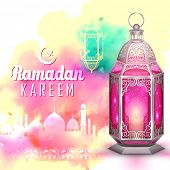 image of kareem  - illustration of Ramadan Kareem  - JPG