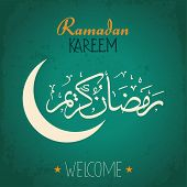 image of kareem  - Ramadan Kareem Background - JPG