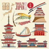 Постер, плакат: Japanese15