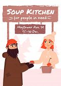Soup Kitchen Charity Vertical Poster Template. Advent And Winter Charity. Non Profit Event Announcem poster