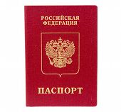 stock photo of passport cover  - Russian Federation passport cover - JPG