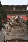stock photo of ling  - A Dragon carving at Ding Ling Ming Tomb - JPG
