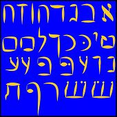 picture of hebrew  - Hebrew alphabet in gold calligraphy on blue background - JPG