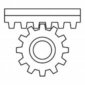 One Gear Icon. Outline Illustration Of One Gear Icon For Web poster