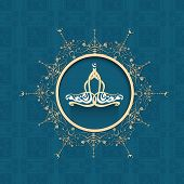 stock photo of ramazan mubarak card  - Elegant floral design desecrated greeting card with arabic islamic calligraphy of text Ramadan Kareem on seamless floral pattern blue background - JPG
