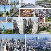 stock photo of ward  - Photo collage from Tokyo Japan - JPG