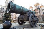 stock photo of cannon  - Tsar - JPG