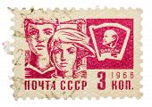 Postcard Printed In The Ussr Shows The All-union Leninist Young Communist League