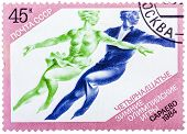 Stamps Printed In The Ussr, Shows The Xiv Olympic Winter Games In Sarajevo, Figure Skating