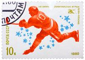 Stamp Printed In Ussr,13 Olympic Winter Games, Lake Placid, United States, Hockey, Hockey Player Bat