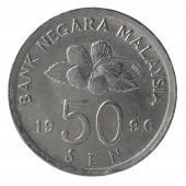 stock photo of ringgit  - 50 Malaysian sen coin closeup on a white background - JPG