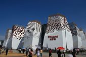 pic of f4  - This is Russia building in expo 2010 - JPG