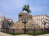 stock photo of hetman  - Famous Kiev landmarks  - JPG