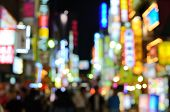 stock photo of cho-cho  - Abstract view of kabuki - JPG