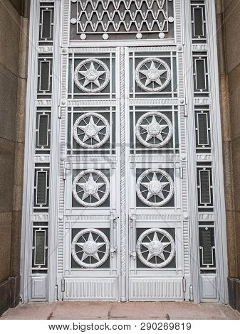 Entrance Doors Of Ministry Of