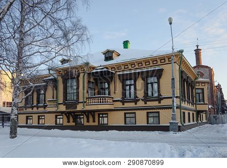 Childrens Art School In Arkhangelsk