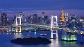 foto of kanto  - Rainbow Bridge spanning Tokyo Bay with Tokyo Tower visible in the background - JPG
