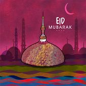 stock photo of eid mubarak  - Islamic famous festival - JPG
