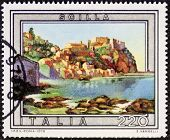 ITALY - CIRCA 1979: a stamp printed in Italy shows an illustration depicting Scilla, southern Italy