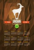 stock photo of august calendar  - Year of the Goat 2015 calendar - JPG