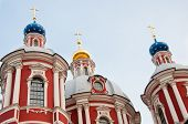pic of olden days  - Moscow - JPG