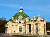 picture of grotto  - photo beautiful architectural monument of the grotto in a Moscow park - JPG