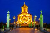 Постер, плакат: Holy Trinity Cathedral