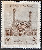 Iran- Circa 1990: A Stamp Printed In Iran Shows Mosque, Circa 1990