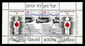 50 Years Of Magen David Adom In Israel