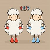 pic of sheep  - Colorful - JPG