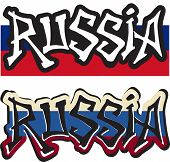 Russia word graffiti different style. Vector