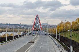 stock photo of novosibirsk  - Construction of arch bridge in Novosibirsk Russia  - JPG