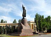 Russia. Volgograd. A Monument To Lenin. poster