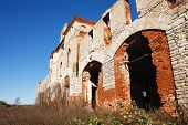 stock photo of manor  - Ruins of an ancient medieval manor in autumn - JPG