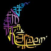 foto of pakistani  - Ramadan greetings in english calligraphy of halfmoon shape - JPG