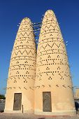 pic of qatar  - Traditional pigeon houses in Katara cultural village - JPG