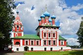 picture of uglich  - beautiful cathedral with bell tower in Uglich Russia - JPG