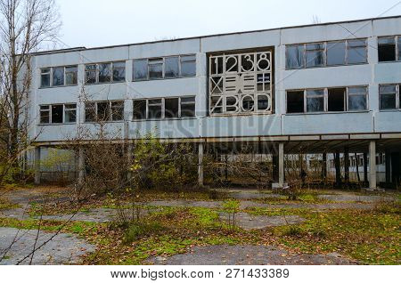 Abandoned School Building In Dead